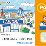 Pontaカードがボロボロになったので新しいカードに移行する方法【おさいふPonta編】