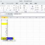 【EXCEL基本のキ】データ処理に役に立つ関数[MIN関数] 最小値を求める