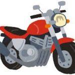 バイクを廃車にした後に保険の等級を引き継ぎができるか?