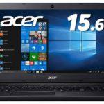 【AcerノートパソコンAspire 3 A315-33】メモリ増設・交換方法