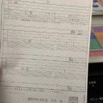 コンビニで住民票を取得する方法!証明書交付サービス(コンビニ交付)